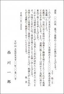 63856d075917e0c13db7fbe38b67c87b