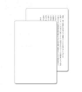 角丸単判カード