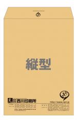 huutou1-2