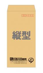 huutou2-2