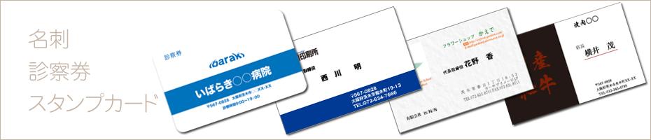 meishimain